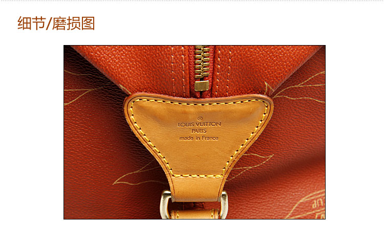 louis vuitton(路易·威登)红色帆船旅行包